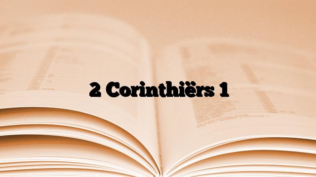 2 Corinthiërs 1