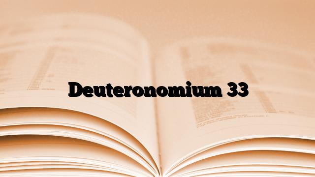 Deuteronomium 33